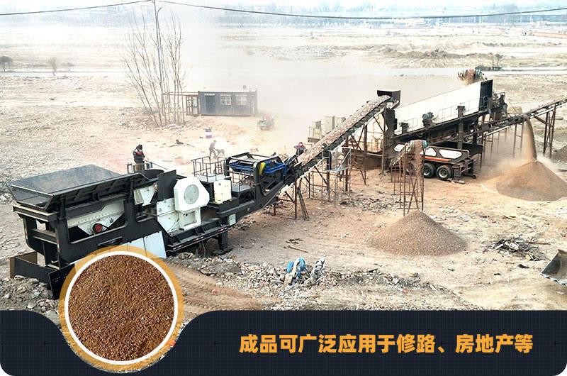 废石料制砂机